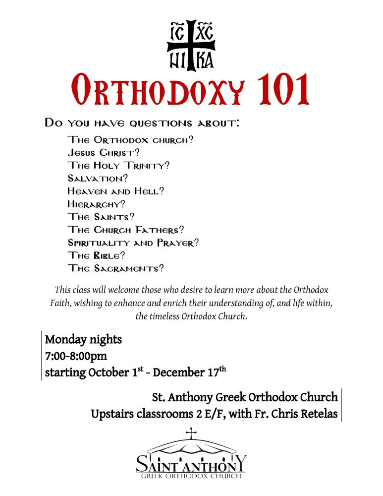Greek orthodox good friday live stream