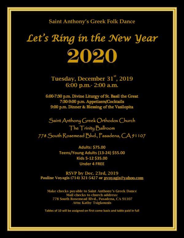 2020 NEW YEARS Greek Dance-page-001
